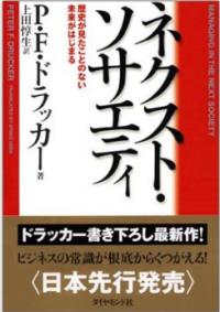 アマゾンより この書籍も2002年に日本版発行